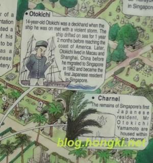 日本人墓地地圖上有關音吉的介紹。音吉移居新加坡的年份當為1862,非地圖上的1962。